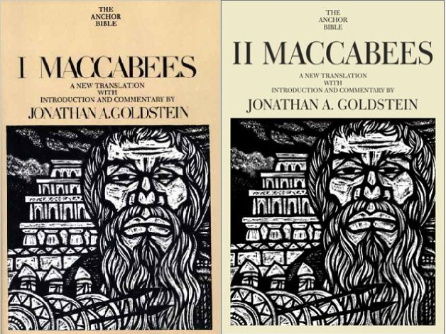 Maccabees I and II.png