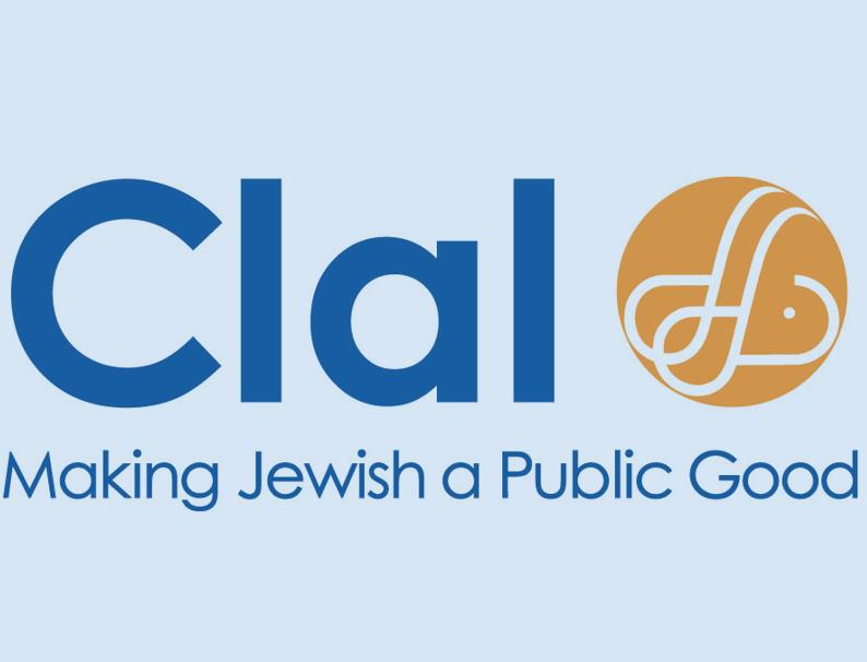 CLAL Logo.png