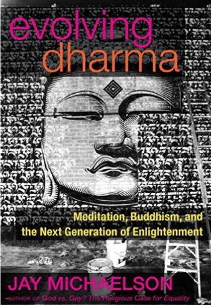 Evolving Dharma.jpg