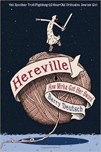 Hereville.jpg