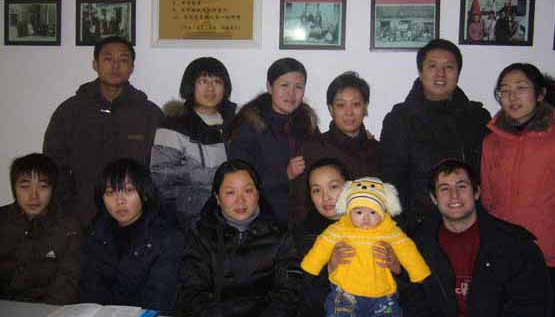 Members of Kaifeng's Jewish community today. Image Credit: The Sino-Judaic Institute