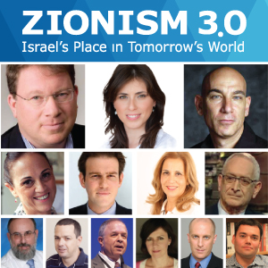 Zionism 3.0.jpg