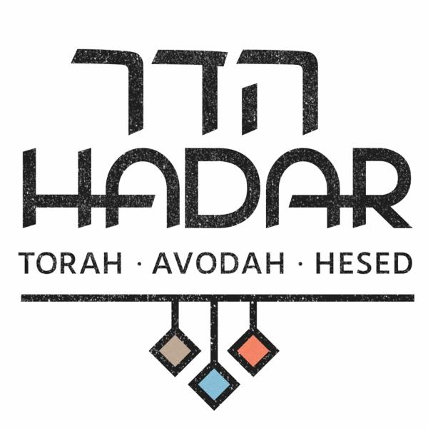 Hadar Institute logo.jpg