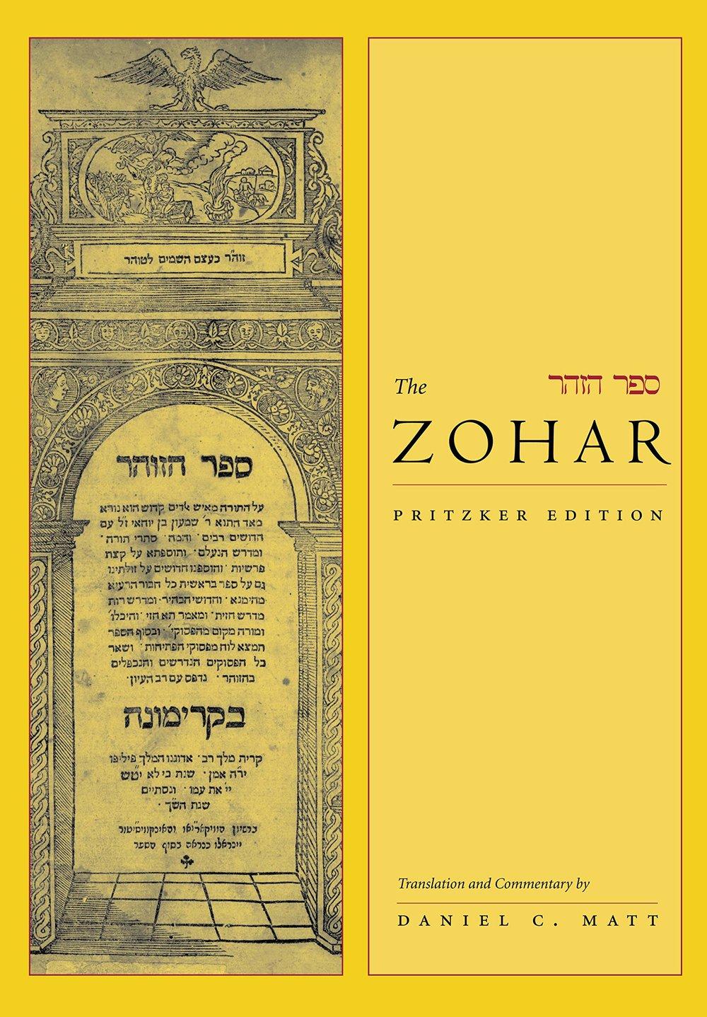 Zohar Pritzker Edition.jpg