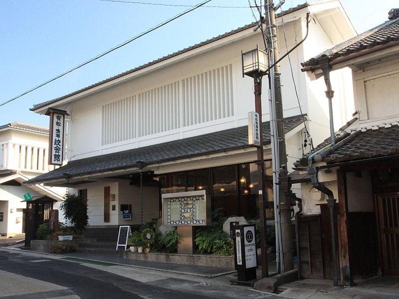 Arimatsu-Shibori_Kaikan