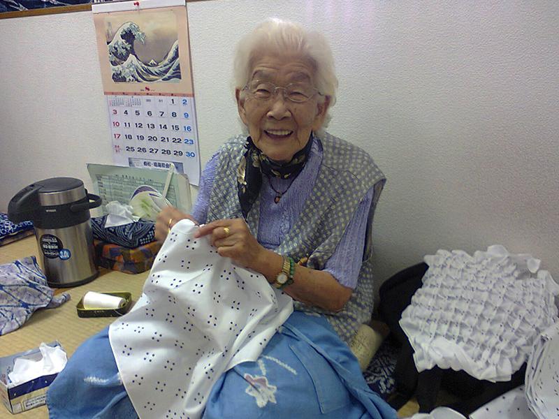 sensei-shibori-kaikan