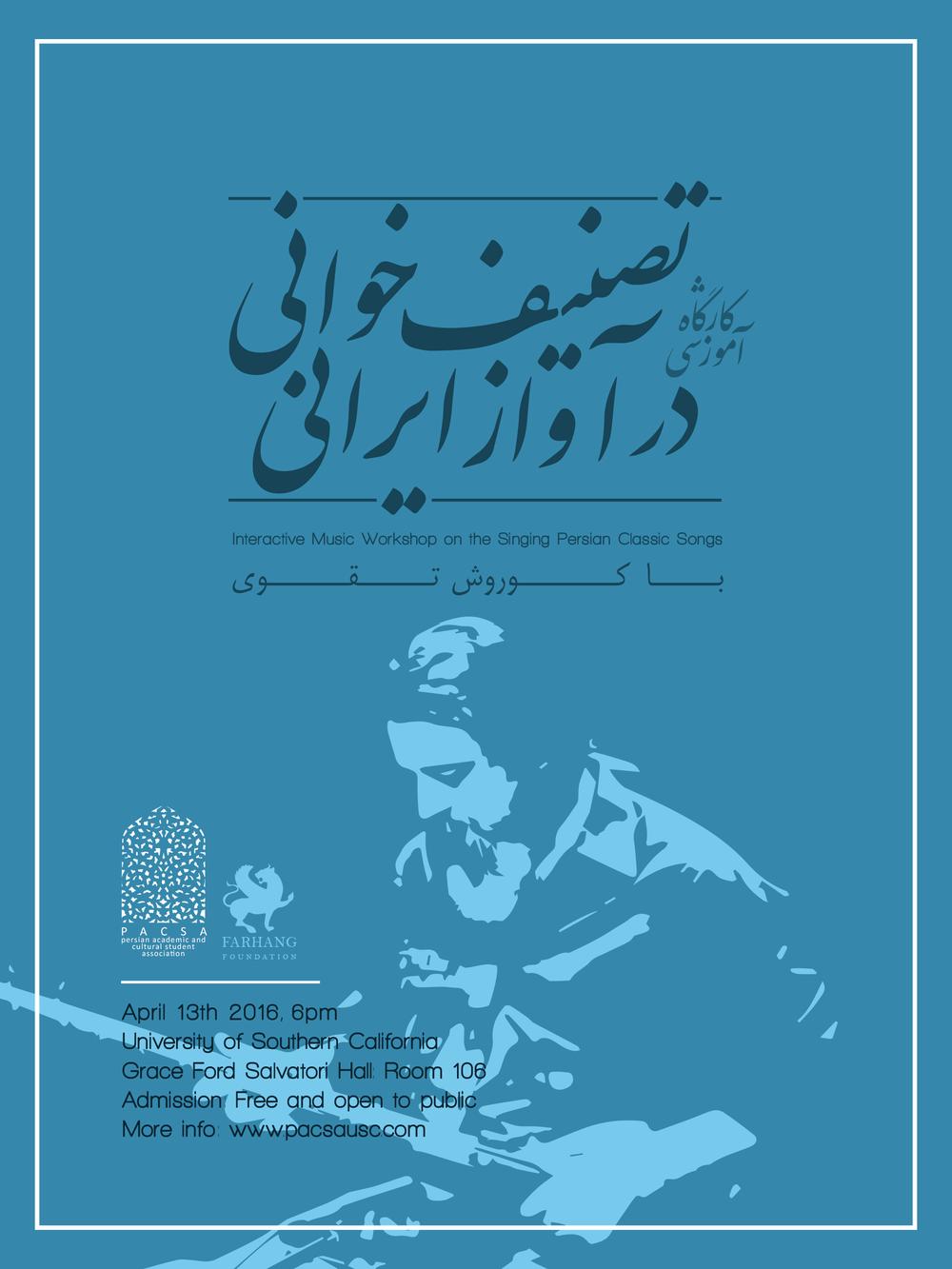 Iranian Music Workshop Tasnif By Kourosh Taghavi Persian