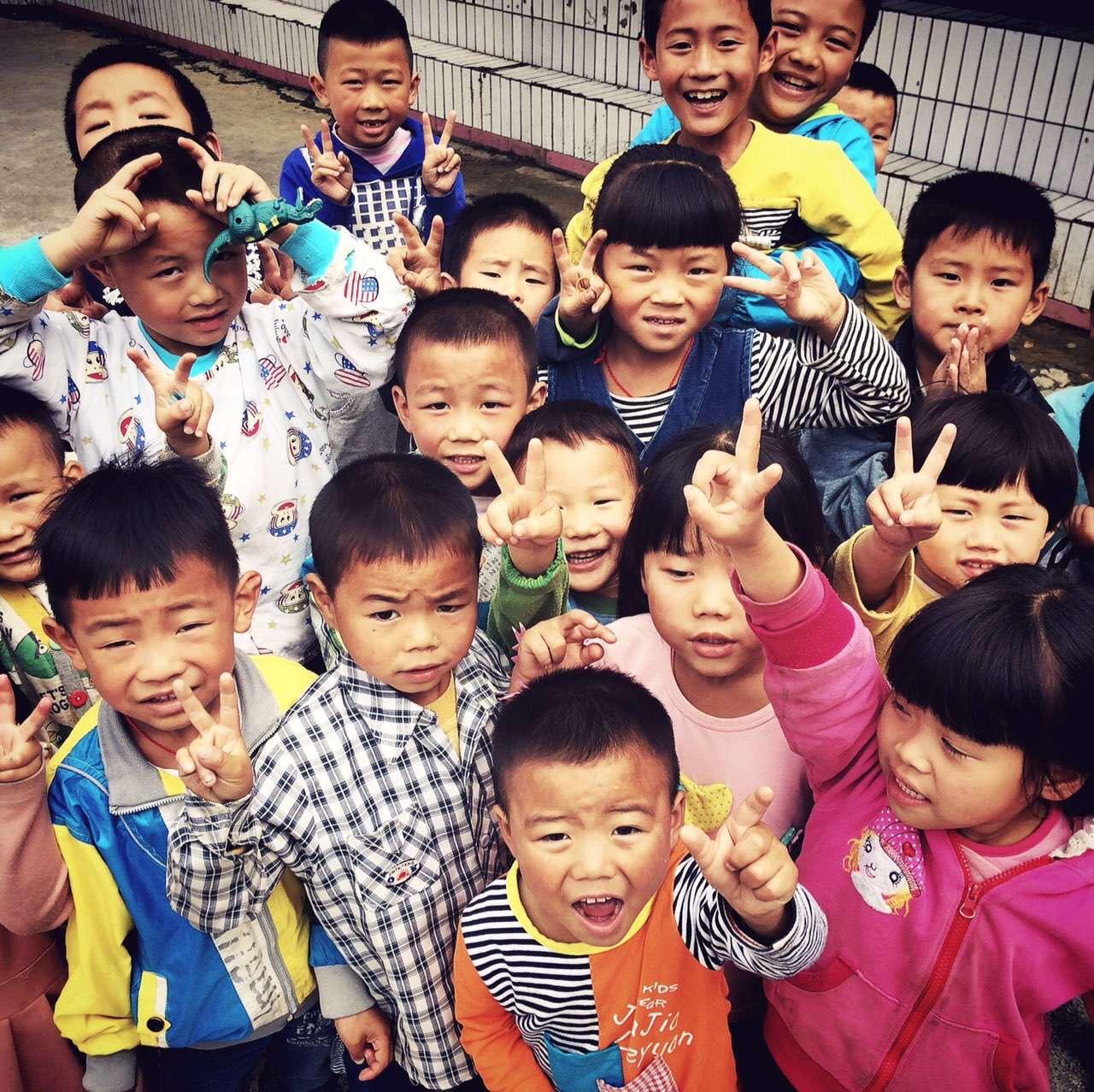Mandarin Chinese People