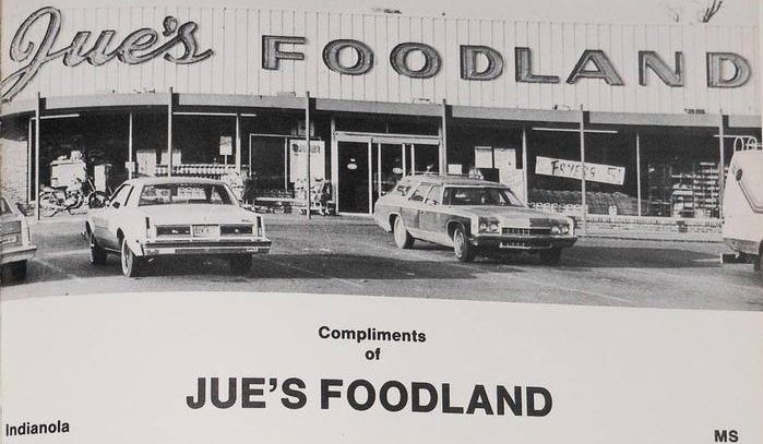 Jue+Foodland+Grocery+Store+from+Kelly+Seid+on+FB.jpg