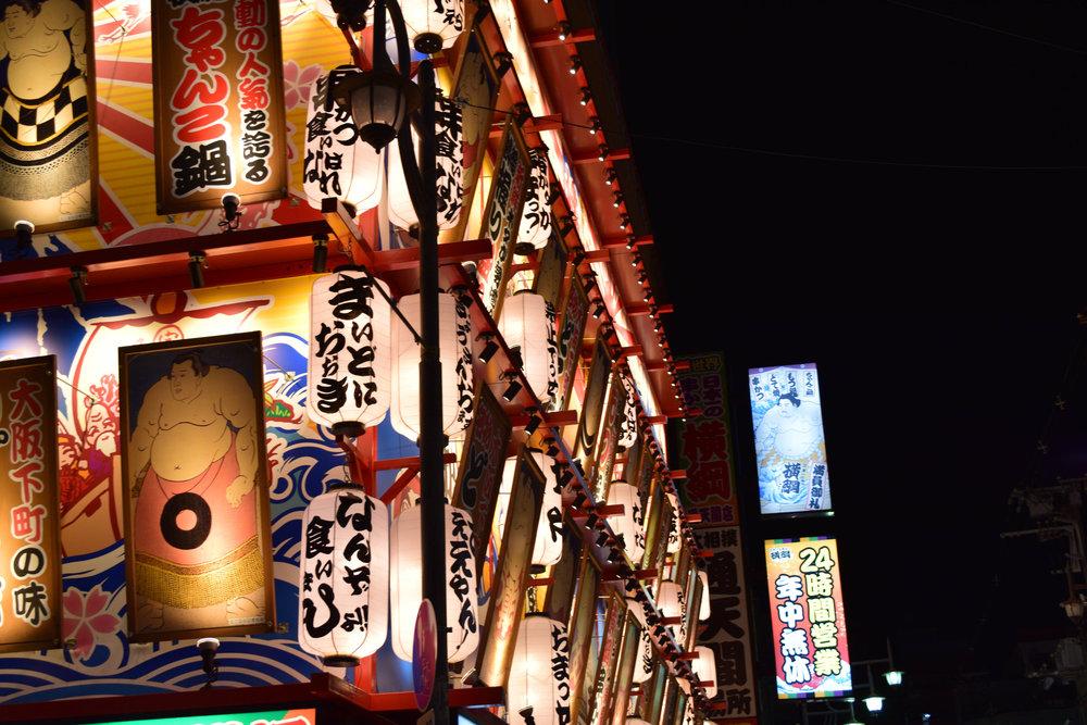 Osaka Castle-8.jpg