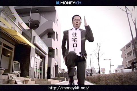 「追われる」ソニー銀行住宅ローン