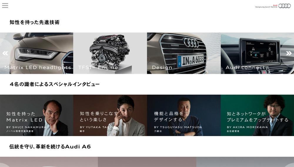 Audi A6 Special Site