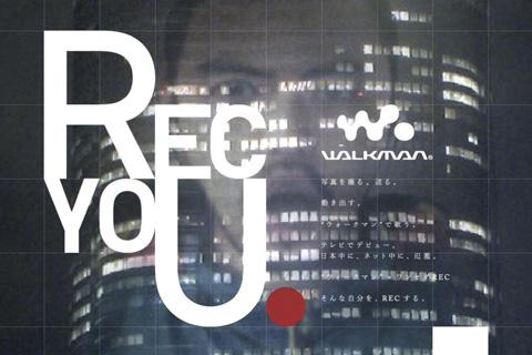REC YOU