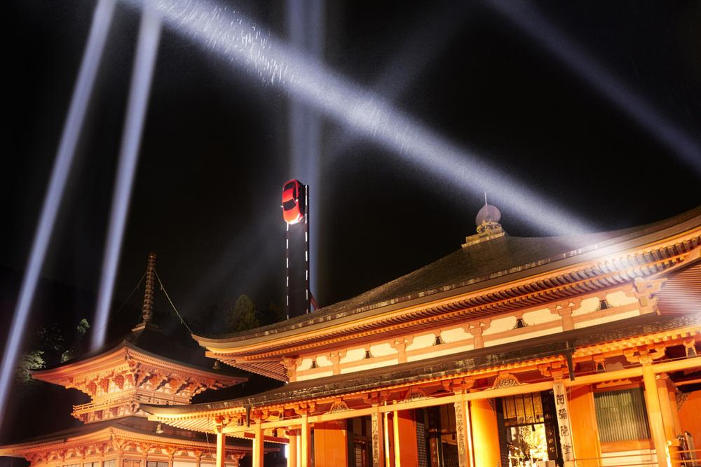 Landing,Japan 比叡山延暦寺