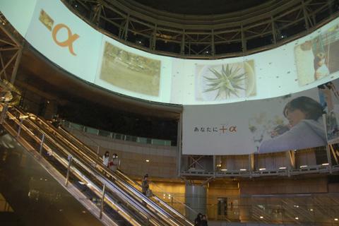 Sony α 360° Interactive Live Ad. Gallery
