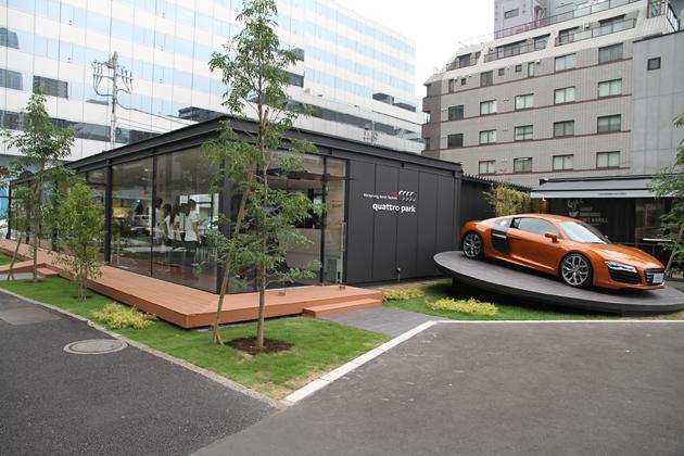 Audi quattropark 虎ノ門
