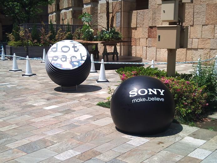 Sony dot park