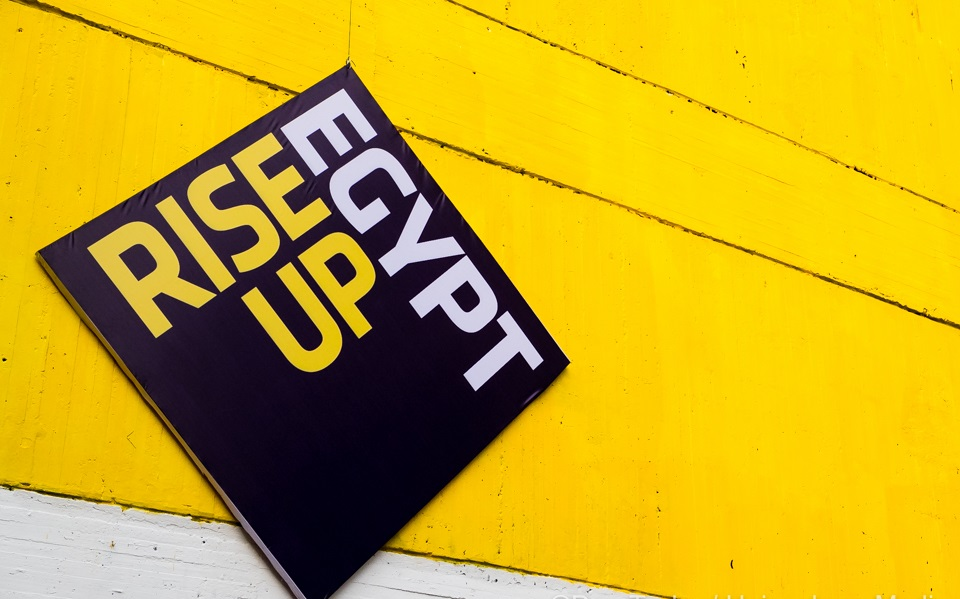RiseUp-Summit-RiseUp-is-bringing-the-2022-FIFA-World-Cup-to-the-Egyptian-startups.jpg