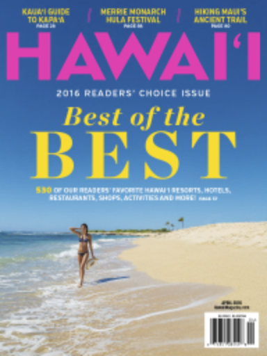 Hawai'i Magazine 2016 Readers Choice Issue Best of the Best.png