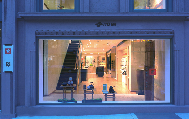 itoen_tea_shop_1.jpg