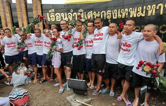 Photo by:Prachatai.com