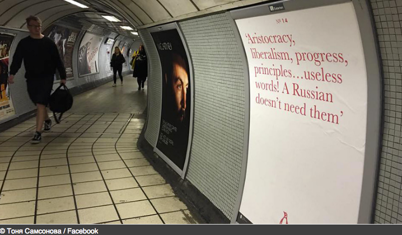 Celebration: Penguin claims the advert is part of a campaign to highlight 'wonderful books'