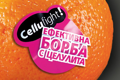 cellufight - Copy.jpg