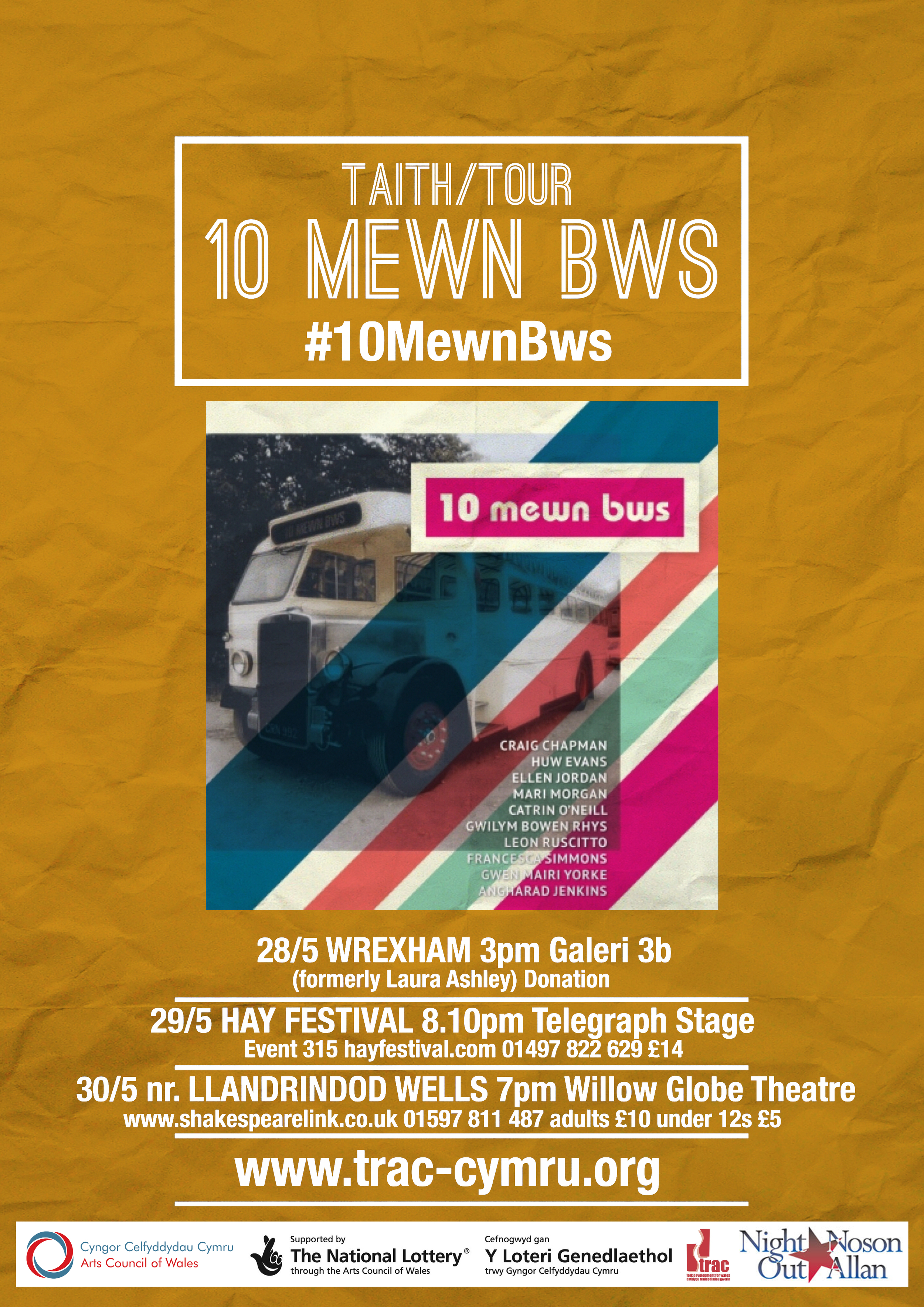 10 Mewn Bws Play Wrexham (and Hay and Willow Globe Theatre)