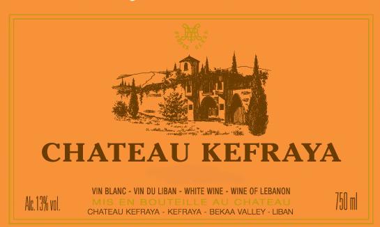 chateau-kefraya-blanc-de-blancs-cuvee-de-jean-darc-09.jpg