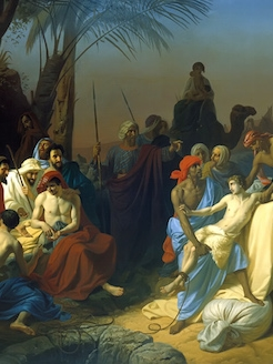 The Dreams and Betrayal of Joseph