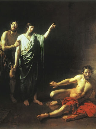 Joseph Interprets the Prisoners' Dreams