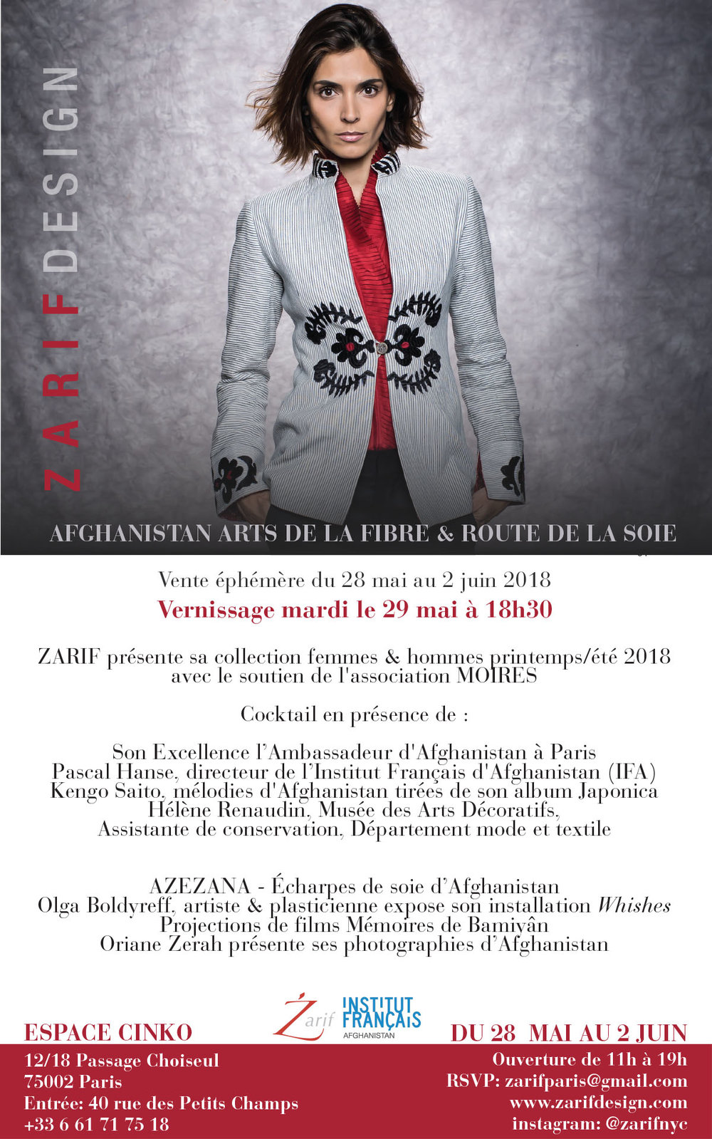 Zarif Paris Final Invite.jpg