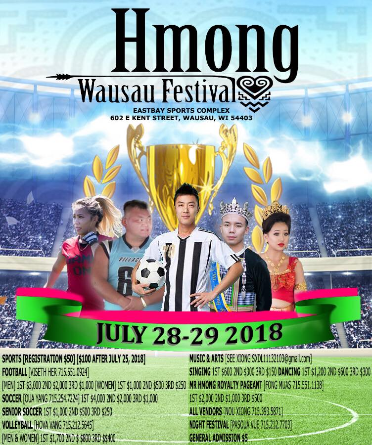 hmong%2Bwausau%2Bfestival%2B2018.jpg