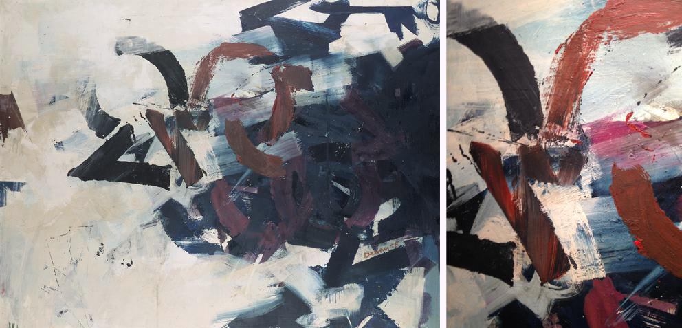 Robyn Denny – Treen 3 (1958) Jonathan Clark & Co