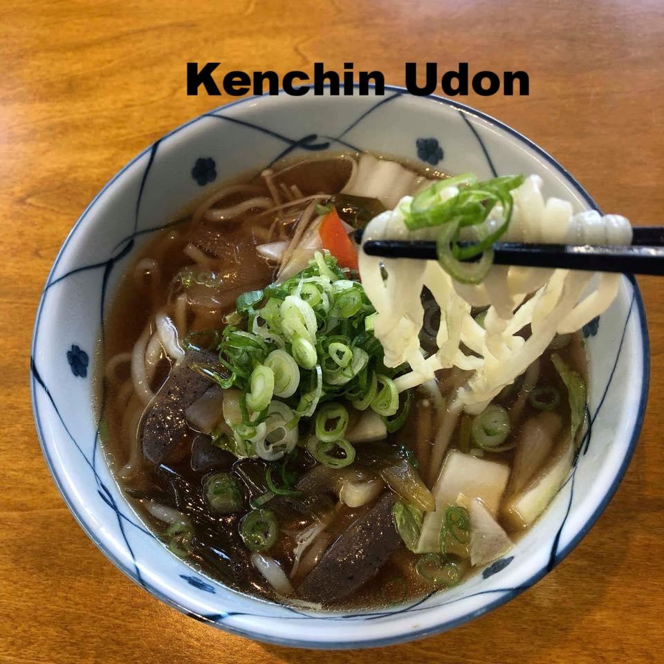 Kenchin Udon