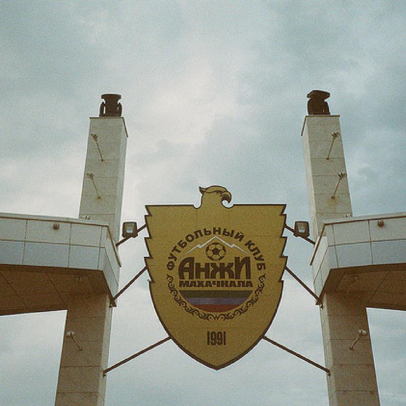 Anzhi-Stadium.jpg