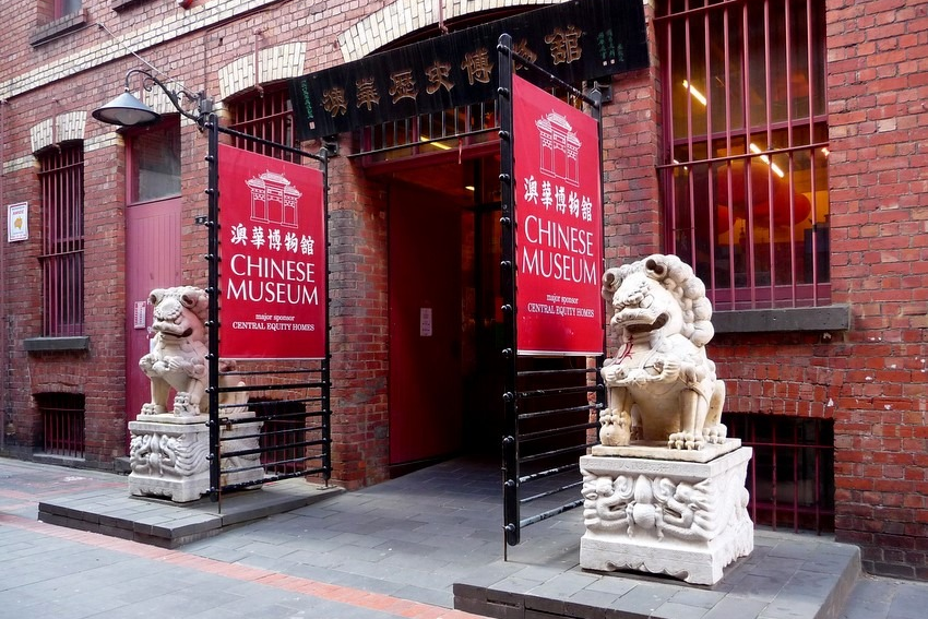 chinese-museum-entrance