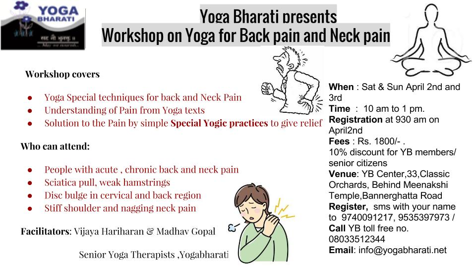 Yoga Back Pain Bangalore