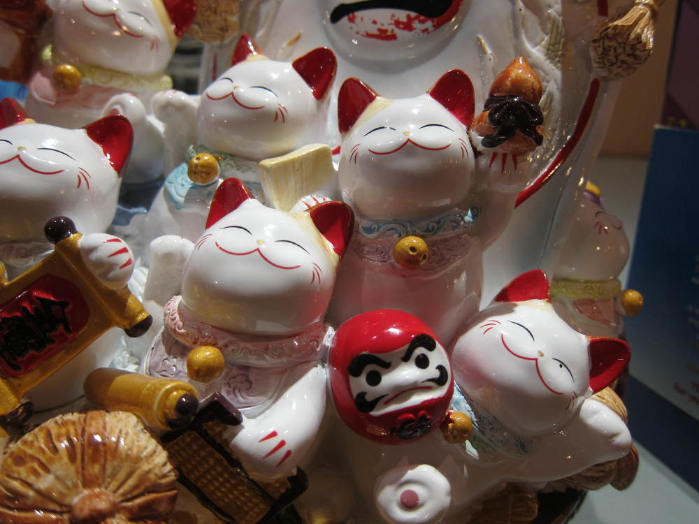Picture of Chinese ornamental cats