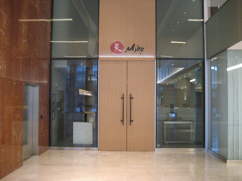 Picture of accessible entrance of Miku Toronto