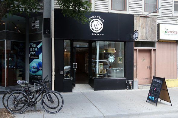 Picture of accessible entrance of the Daily Press Juicery