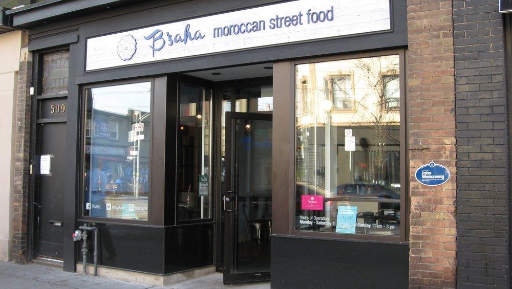B'saha storefront and entrance