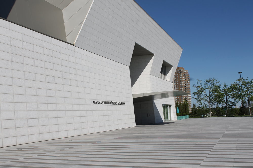 Picture of accessible entrance of the Aga Khan Museum