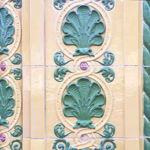 Sarah_Scales_Design_Studio_Travels_Old_San_Juan_Puerto_Rico_Exteriors_11.jpg