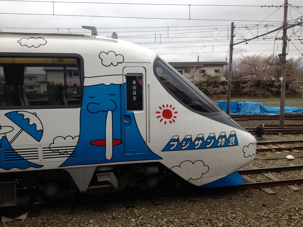 This is what the train looked like, so cute!