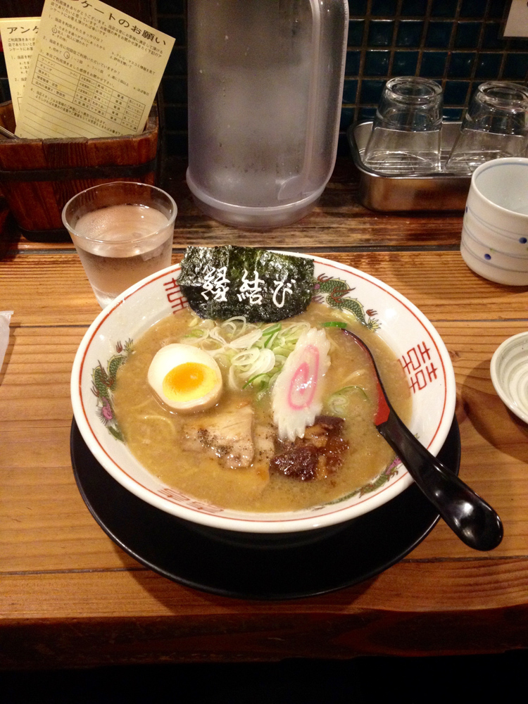"The bowl was called ""Happiness ramen"", and that's exactly what it tasted like!"