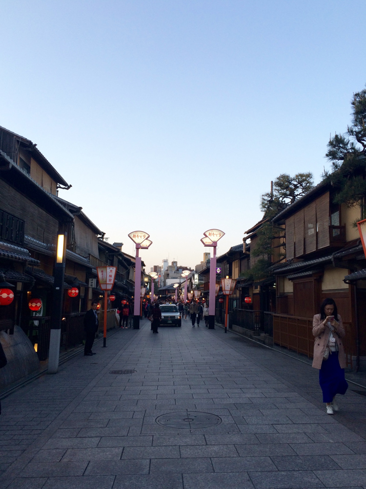 Gion corner lined with teahouses on both sides.