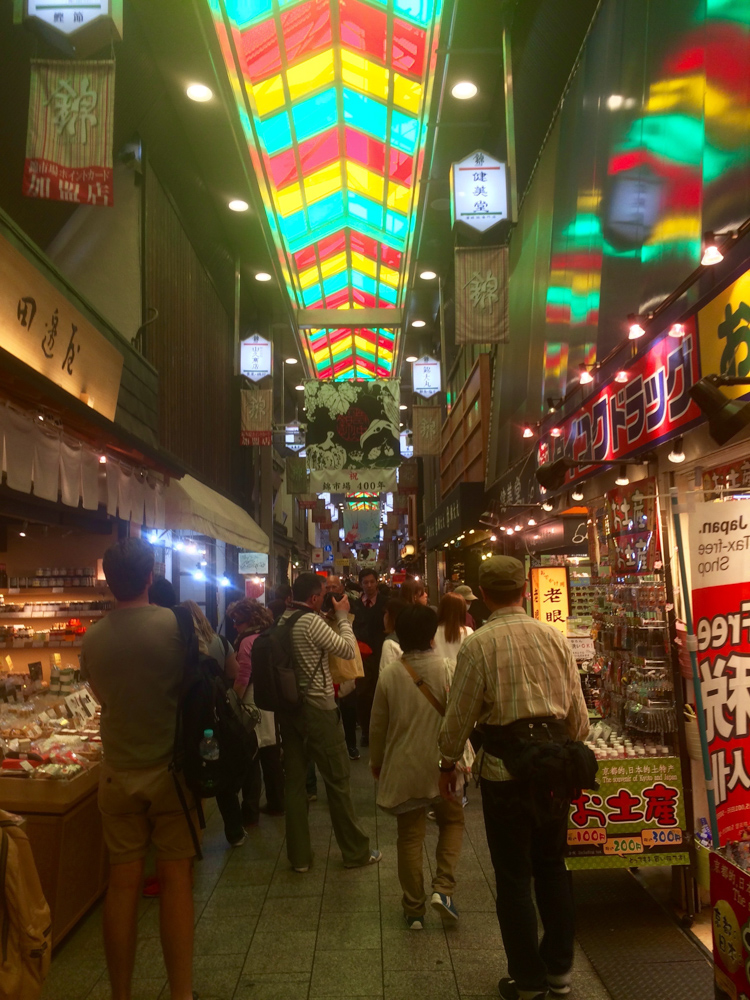 Nishiki Market's colorful glass ceiling.