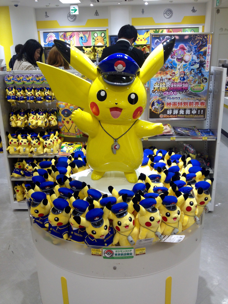 Station master pikachus come with and without the coat!