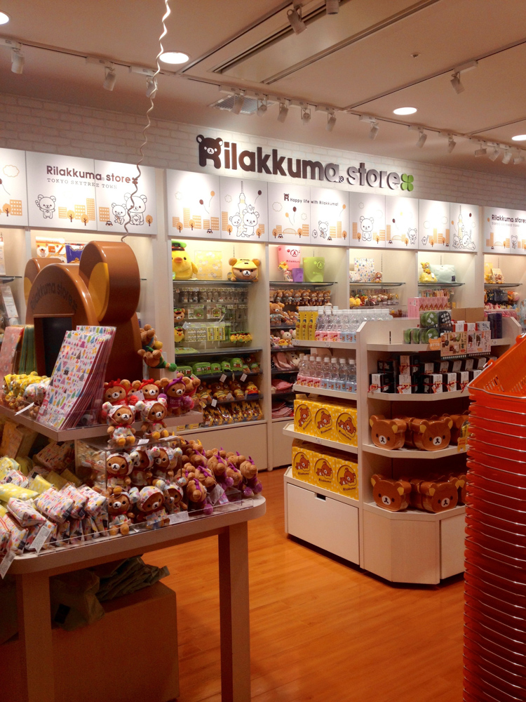 A glance at the Rilakkuma Store.